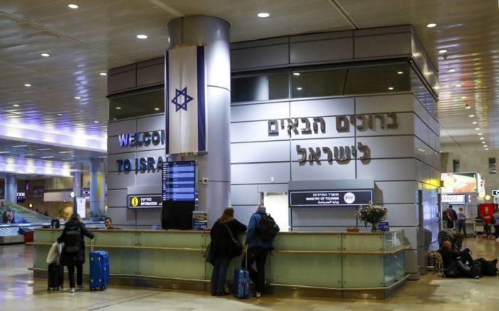 Monde/ Coronavirus: le vaccin d'Israel bientôt prêt